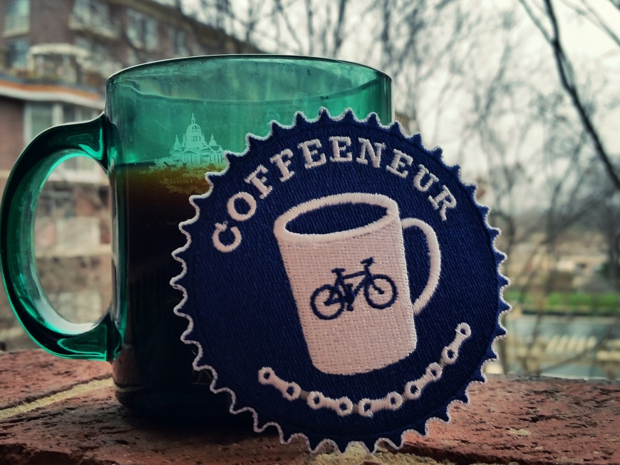 Coffeeneuring Patch